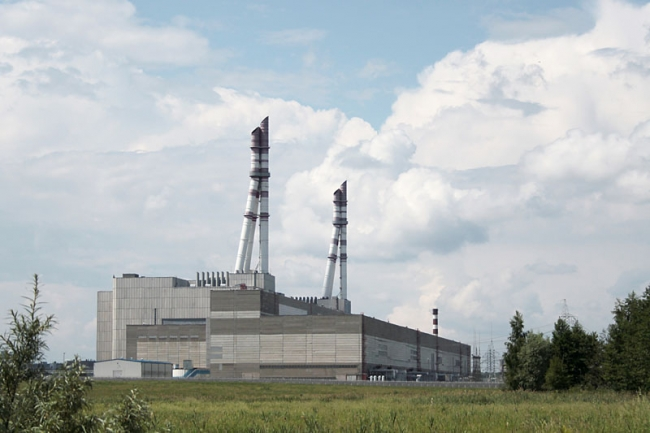 Ignalina Nuclear Power Station